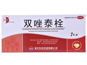 吃益生菌防阴道炎?破解提升阴部免疫力的方法