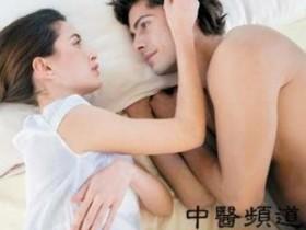性生活技巧 10大G点激发性高潮