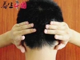 男性壮腰健肾的按摩方法