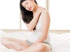 肩颈酸痛只能忍…生理期真的不能按摩吗?