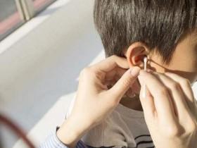 耳屎该不该挖?耳屎干 湿对健康有影响吗?