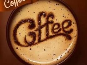 老中医谈长期喝咖啡的人,你不得不看了