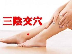 下肢水肿中医来帮忙〜远离脚浮肿