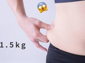 减肥为什么那么难?因为身体不想让你死掉