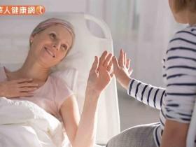 免疫力是癌友关键战斗力!台癌基金会加开「癌症免疫营养新趋势」论坛