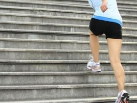 掌握这些要点 爬楼梯减肥不是梦