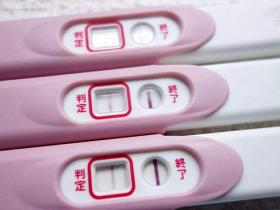 早早孕试纸准吗,检测方法是什么?验孕棒不准的情况!