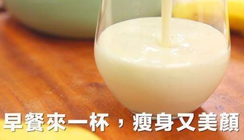 早餐一杯香蕉奶昔 讓你排便順暢又瘦身美顏