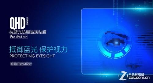 减轻蓝光伤害,非戴抗蓝光镜片不可吗