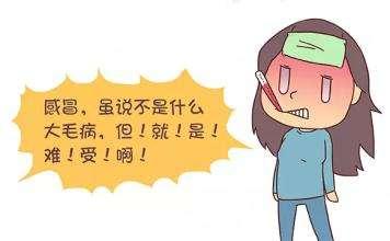 远离感冒和流感,只戴口罩还不够!