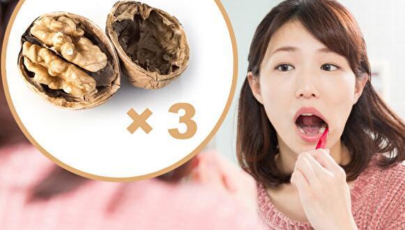 日嚼3核桃牙齿变坚固 中医5招预防牙周病