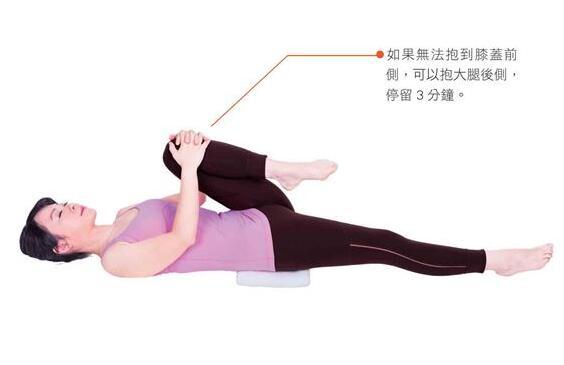躺着也能做 5招轻瑜珈伸展肌肉提高睡眠