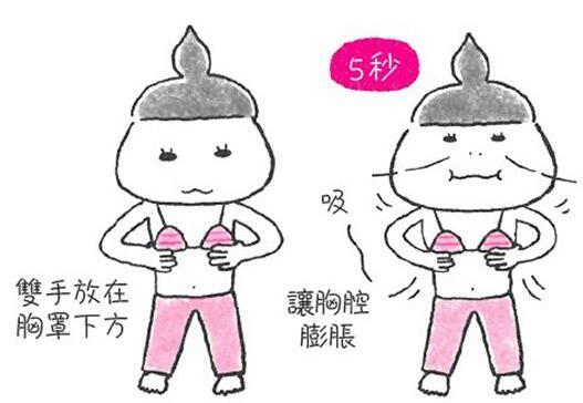 长期便秘,肥胖跟着来?先改善肠下垂,做3招肠道伸展操