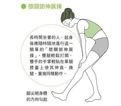 膝痛难跪坐?学会鸭坐式,适度伸展有利舒缓